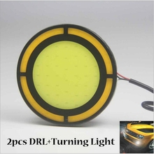 цена на Universal 2pcs 12v LED DRL COB DRL Diameter 7cm Car Auto Light Daytime Running Light White DRL Yellow Turn Light 30W High Power
