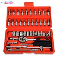 46pcs 1/4 Inch High Quality Socket Set Car Repair Tool Ratchet Set Torque Wrench Combination Bit a set of keys Chrome Vanadium