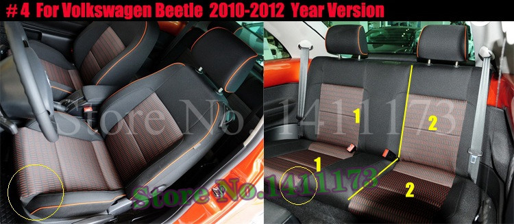 118s car seat covers (5)