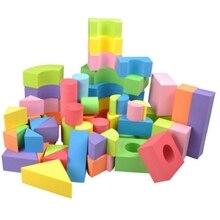 Eva Foam Blocks Educational Kids Toys For Children Software Construction Building Home Chunks Block Game