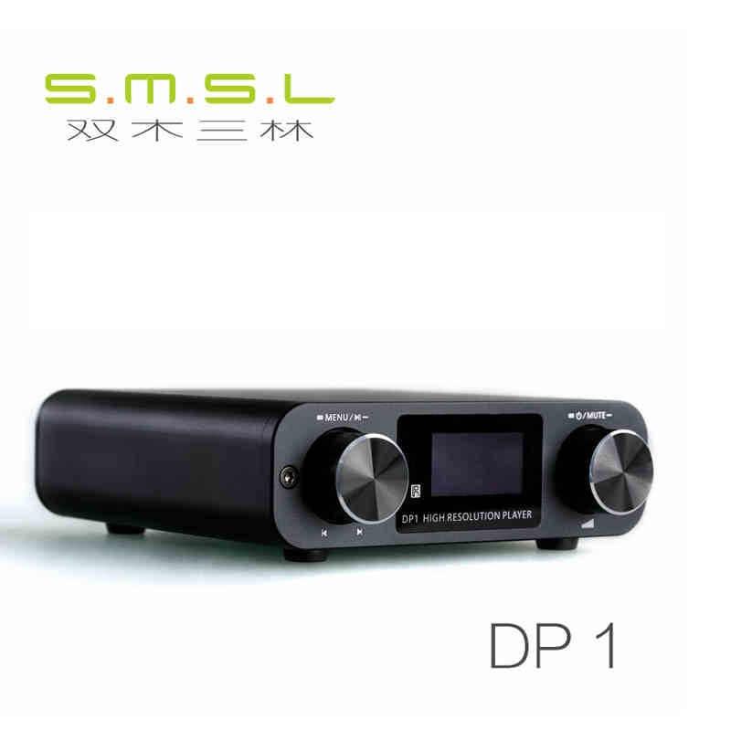 Усилители 2017 SMSL DP1 HIFI проигрыватели Виниловый проигрыватель декодер ЦАП 32Bit усилитель для наушников SD и USB Вход/RCA 3,5 мм Цифровой волокно Выход DC9V