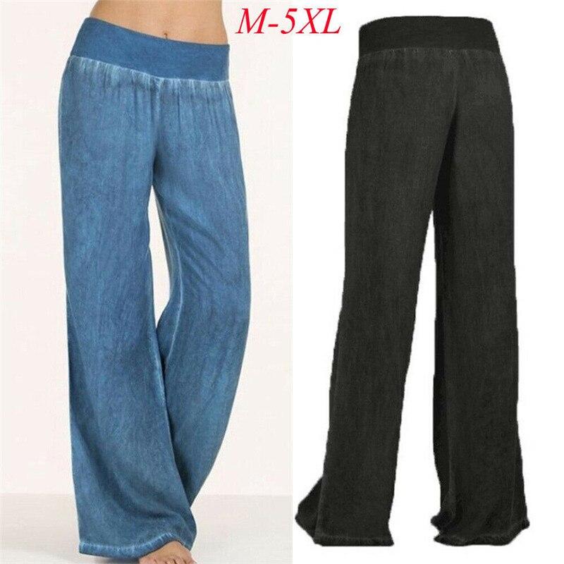 Plus Size Womens   Wide     Leg     Pants   High Waist Loose Palazzo Trousers