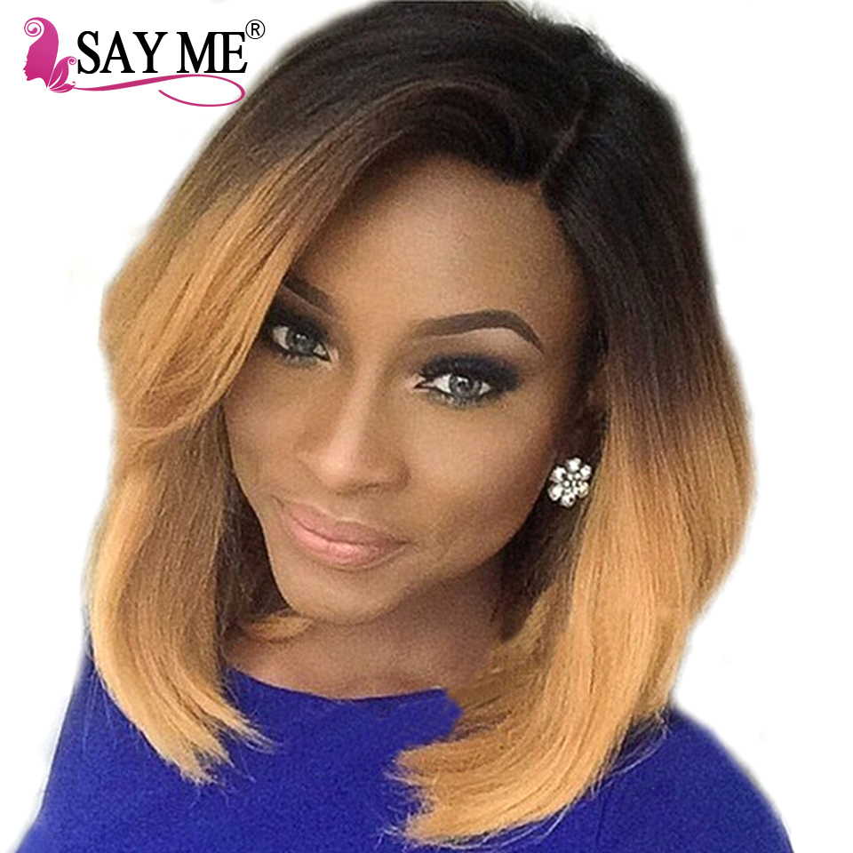 SAY ME Ombre Brazilian Virgin Hair Straight Weave Human Hair Bundles Two Tone 1B/27 10 Inch Short Bob Honey Blonde Extensions