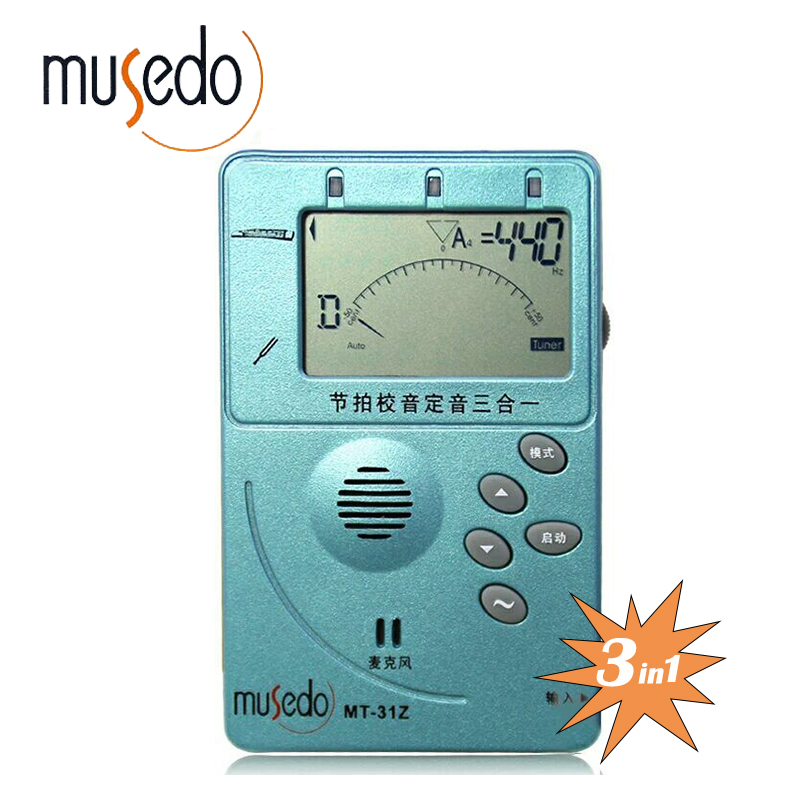 Musedo MT-31Z Tuner/Metronome/Tone Generator For Guzheng Multifunctional Guzheng Tuner/ Metronome (3 In 1)