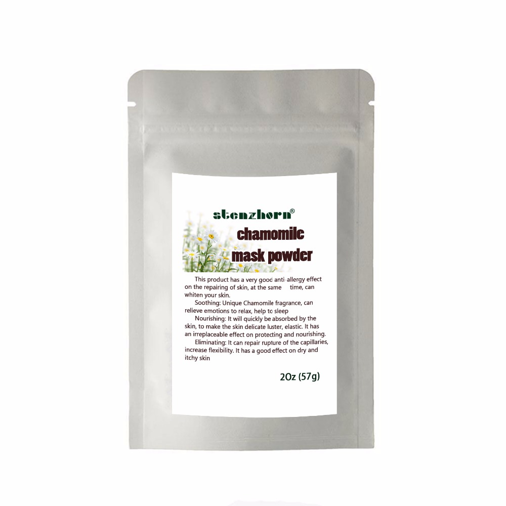 Chamomile Nourishing Collagen Soft Mask Powder