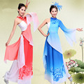 4 UNIDS Superior + Tubo-tops + Falda + Tocado de Gasa Mujeres Dancing Stage Traje Clásico Baile Femenino Nacional desgaste Yangko Visten 16