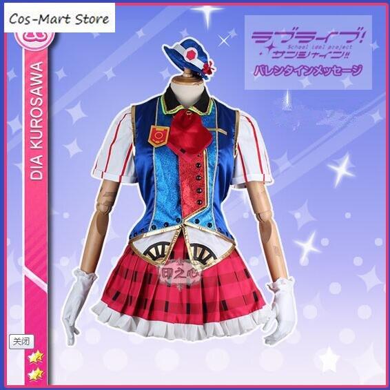Горячая любовь Live! Солнце! Aqours Kurosawa Dia счастливые аниме платье Вечерние поезд форма Лолита Косплэй новый костюм