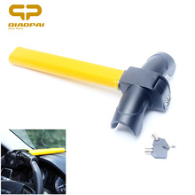 T type Car semi-automatic steering wheel lock anti-theft device security lock 2keys heavy duty locking mechanism prevent theft люстра st luce arancio sl482 502 05
