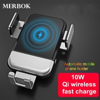 Air Outlet Car Phone Holder For Motorola Moto Z 2018 Automatic Retractable 10W Qi Wireless Fast Charger Navigation Bracket