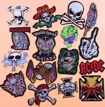 16pcs Motorcycle Biker Patches Badge For Clothes Applique Embroidery Flower Patches Airsoft Patch Skull Jeans Iron On Patch B23