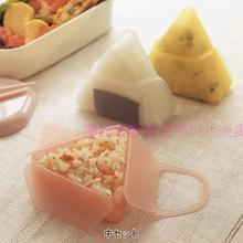 Силиконовая форма упаковка для столовых приборов риса восемь сокровищ форма для риса-20~ 200C