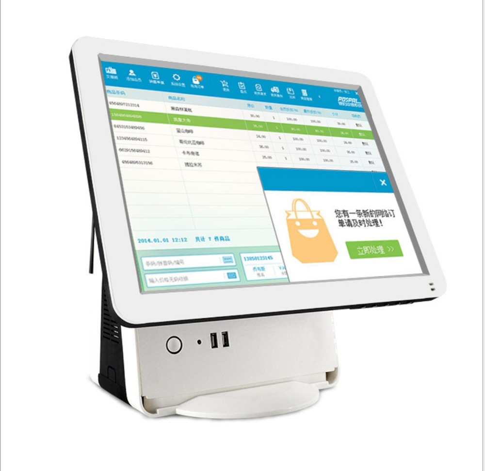 15 Inch Touch Screen Clouds Pos All In One /pos Terminal With Ram 2G ,32G SSD