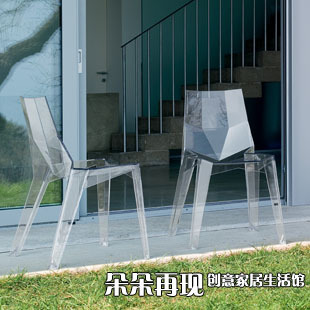 POLY CHAIR Polly Parlor Chairs Office Chair Plastic Dining Chairs Outdoor  Leisure Outdoor Chair Without Armchair