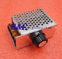 4000 Вт 220 В AC SCR Регулятор Скорости Двигателя Модуль Регулятор Напряжения Диммер