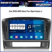 Android Carro DVD player para Opel Astra J 2011-2013 Navegação GPS Multi-tela de toque Capacitivo, 1024*600 de alta resolução.
