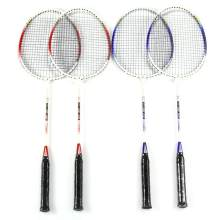 2 pcs 718A Aluminum Alloy Lightweight Badminton Racket with Carry Bag Training Badminton Racket Sports Equipment Durable(China)