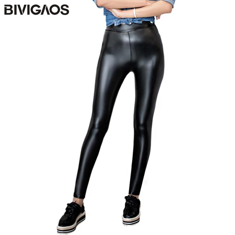 BIVIGAOS New Women Winter Warm Leggings Thicken Elastic PU Leather Legging Pants Sexy Slim Velvet Leggings For Women Pantalones
