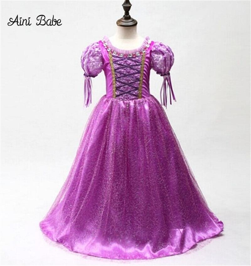 Children Fancy Princess Dress Purple Gown For Girl ...