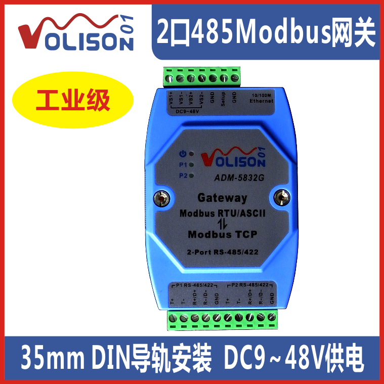 Professional MODBUS Gateway Industrial Level 2 Port Rs485/422 Modbus RTU to Modbus TCP hightek hk 5110a industrial grade 1 port rs232 485 to 4 port rs485 hub each port with optical isolation 600w thunder protection