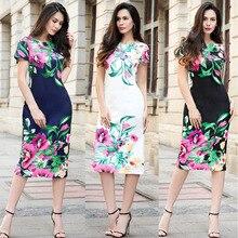 فستان ميدي أنيق مخصر بطباعة ألوان و أكمام قصيرة
