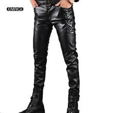 a390a340ba66d5 Męskie spodnie skórzane mężczyźni mody przypadkowi spodnie męskie Slim Fit  PU skóra lokomotywa spodnie Punk Rock etap pokaż odzi.
