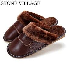 6 цветов 2018 новые Пояса из натуральной кожи домашние тапочки высококачественные женские и мужские тапочки теплая плюшевая домашняя обувь Для мужчин Женская обувь, размеры 35–44