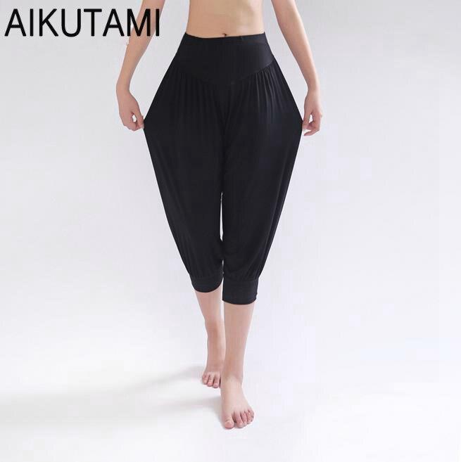 AIKUTAMI Classic Harem Yoga Pants Women Wide Leg Loose
