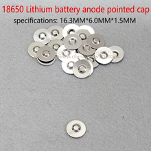 цена на 18650 Li batteries can disassemble the battery 18650 spot pointed hat tip cap battery accessories