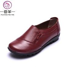 MUYANG Women Shoes 2019 New Fashion Genuine Leather Single
