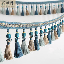 XWL New 6M/lot 11cm Wide Beads Curtain Lace Accessories Drapery Tassel Fringes Trim Ribbon DIY Sewing Home Textile Decor Fabrics