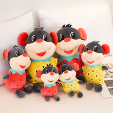25cm-45cm Cute Fruits Mouse Plush Toy Soft Stuffed Kawaii Pineapple Strawberry Animal Doll Lovely Pillow For Kids Children Gifts