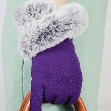 Rabbit Fur Women's Winter Gloves