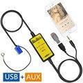 Fábrica OEM Radio MP3 WMA de Música USB Adaptador de Audio Auxiliar interfaz para Skoda SuperB Octavia Fabia Seat Ibiza Leon ISO 8Pin