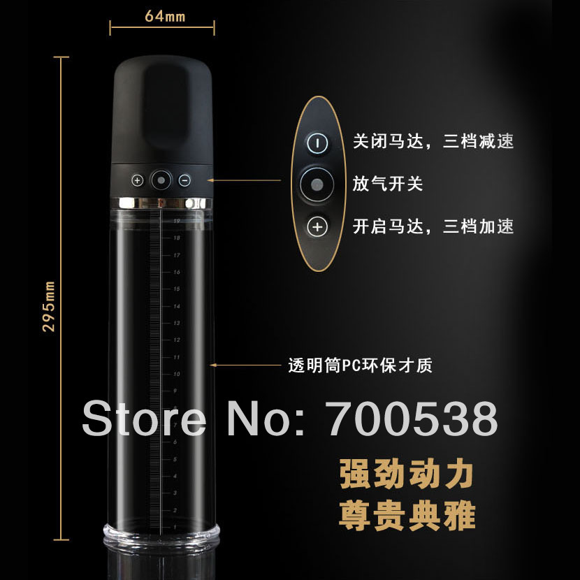 The 2rd Generation Beginner Erection Enhancer Vacuum Pump Adult Sex Product Men Toys Penis Grow Up Electronic