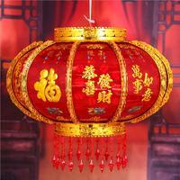 Nouveau grand Festival Lanterne led lumière DIY de mariage célébration du Nouvel An décoration lanterne rouge en plastique glim