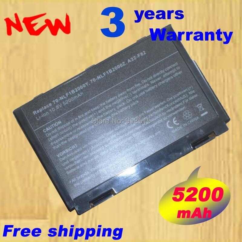 5200mAh font b Battery b font For Asus a32 f82 a32 f52 a32 f82 F52 k50ij