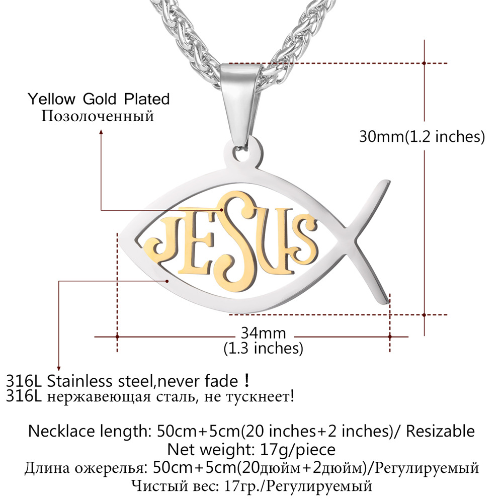 Starlord christian fishichthys pendant necklace gold color starlord christian fishichthys pendant necklace gold color stainless steel christian symbols jesus fish necklace gp2520 in pendant necklaces from jewelry biocorpaavc