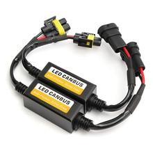 2 шт. H8/H9/H11 автомобиля LED декодера компенсатор Canbus фары Противотуманные фары DRL безошибочную нагрузочного резистора обход