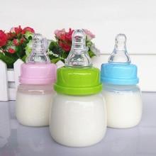 Новинка, бутылочка для кормления младенцев 0-18 месяцев, 60 мл, полипропиленовая бутылочка для кормления сока, молока, мини жесткость, детские бутылочки и соски