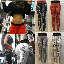 Women Gym Sports Leggings Run Workout Fitness Stretch High Waist Pants S-XL