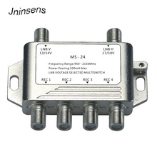 2 in 4 DiSEqC Switch 4×1 DiSEqC Switch Satellite Antenna flat LNB Switch for TV Receiver