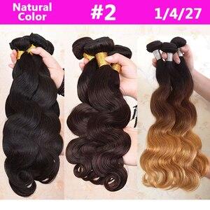 Image 5 - Ali Coco Brazilian Body Wave 4 Bundles Natural color/ #2/ 1/4/27 Brazilian Hair Weave Bundles Non Remy Human Hair Extensions