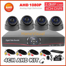 Safety 2.0MP AHD DVR Equipment 4CH AHD DVR 1080P AHD CCTV Dome Digicam 24leds IR Lower Night time Imaginative and prescient CCTV System Digicam Surveillance