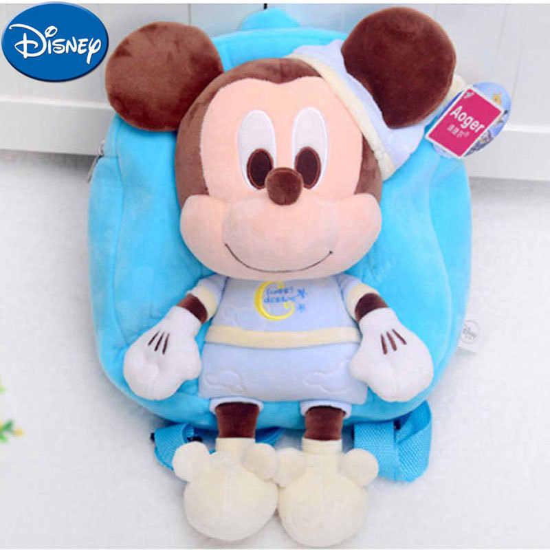Disney дети маленький рюкзак 30 см Ангел милый детский открытый школьный мягкий безопасный pp чучело из хлопка плюшевые игрушки подарок