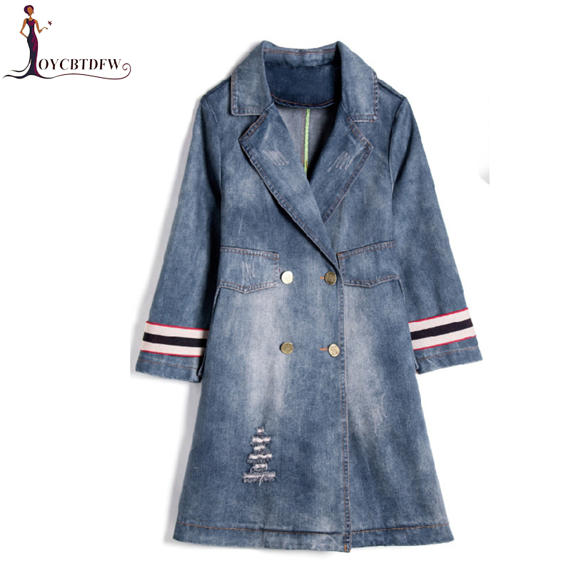 Spring women denim jacket 2018 loose double-breasted female outerwear wild seven-point sleeve mid-long ladies Windbreaker NO020