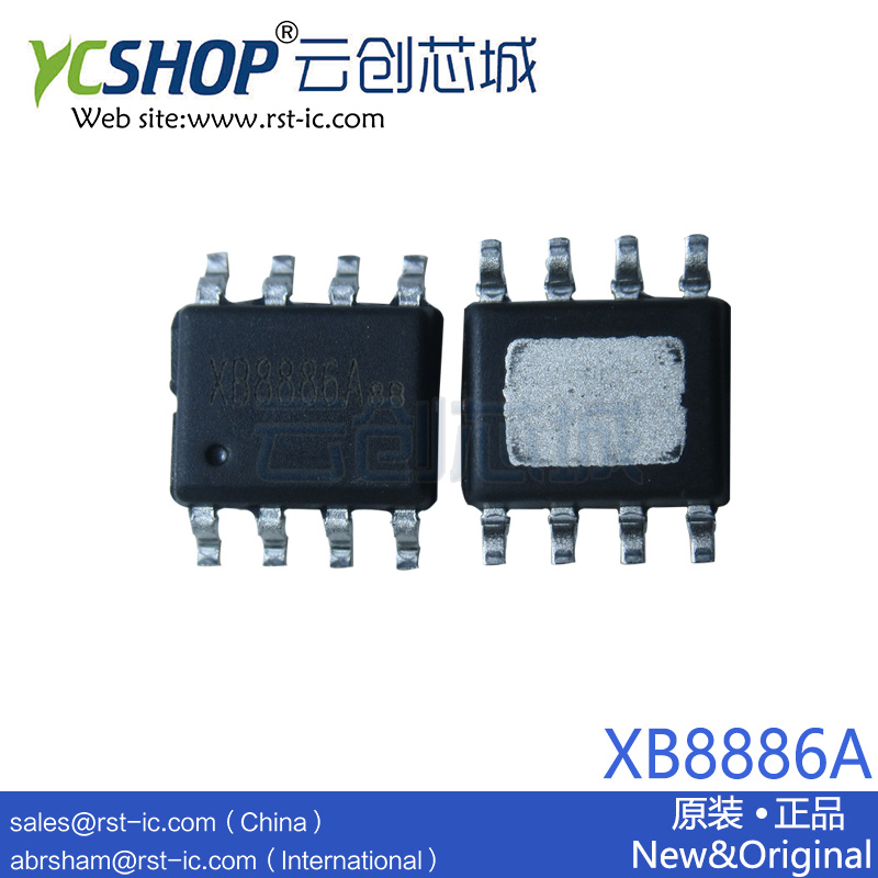 XB8886A ESOP-8 OneCellLithium-ion/PolymerBatteryProtectionIC