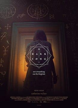 《黑暗之歌》2016年爱尔兰,英国剧情,恐怖电影在线观看
