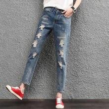 666ad89d9e0df Hole Ripped Jeans For Women Summer Streetwear Vintage Sexy Denim Jeans  Straight Trousers Women Boyfriend Jeans Feminino C4408