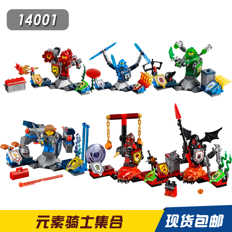 WAZ nexoe knights Lepin 14001 6set 522pcs Future Knight Castle Warrior building blocks bricks toys for children Compatible legoe