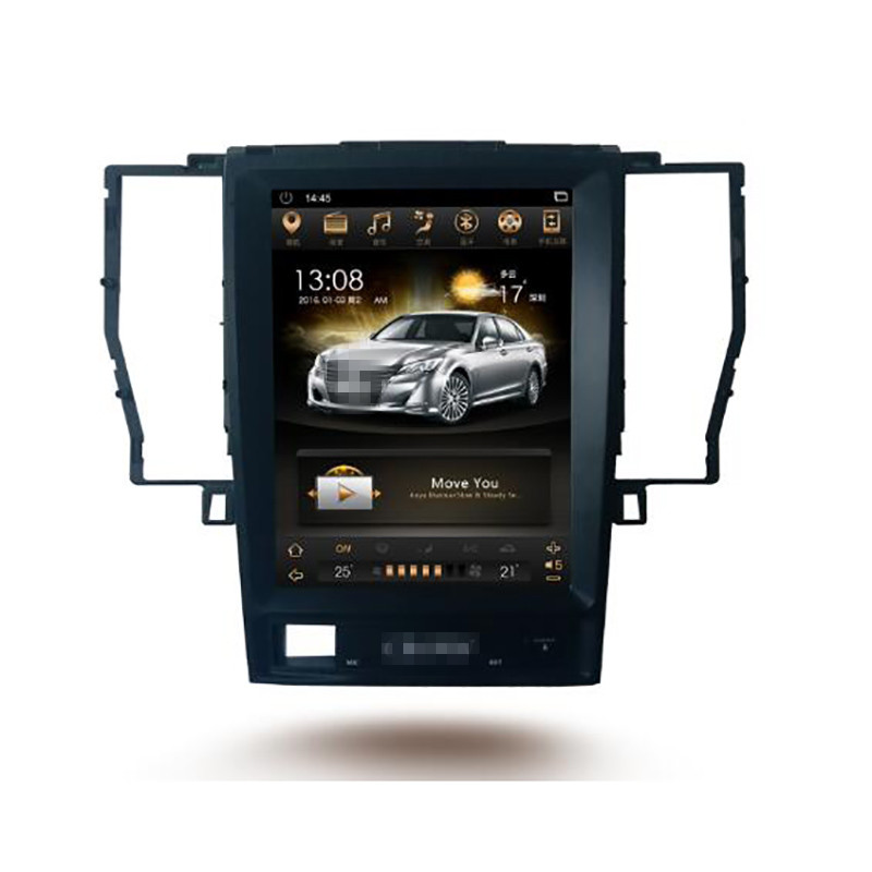 CHOGATH 10.4 ''android 7.1 Vertical Screen system 2+32G Car Radio GPS Multimedia Stereo For Toyota Crown 2007 2012 with maps